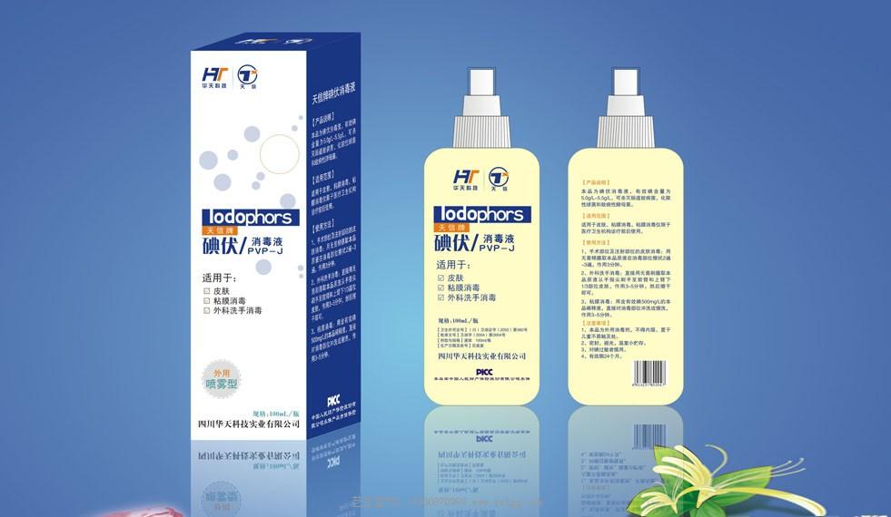 成都药品保健品包装设计公司