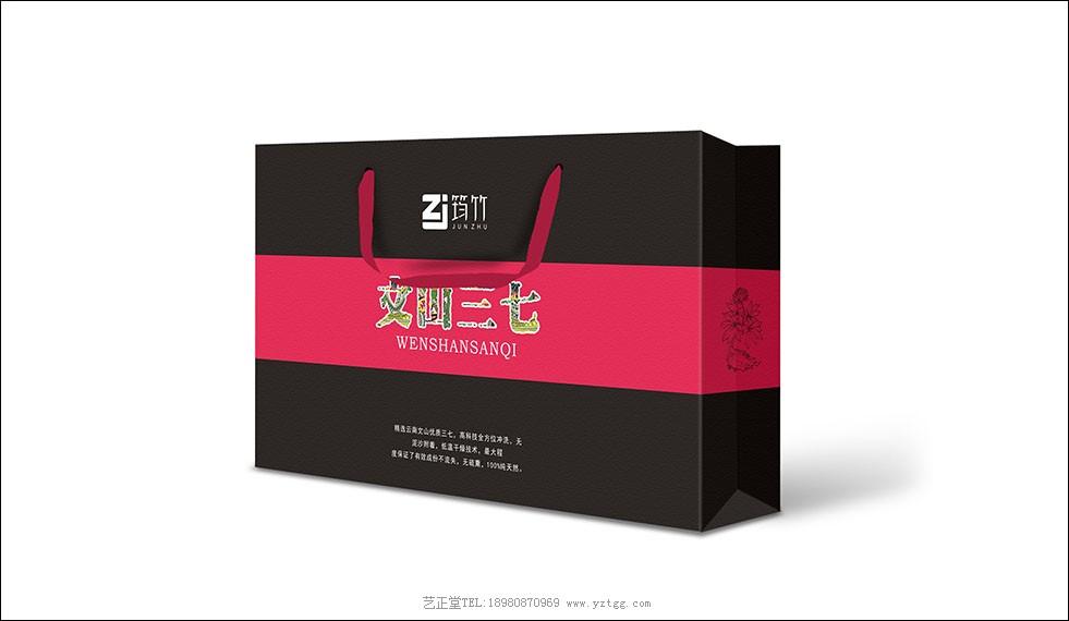 三七包装设计 三七标志设计