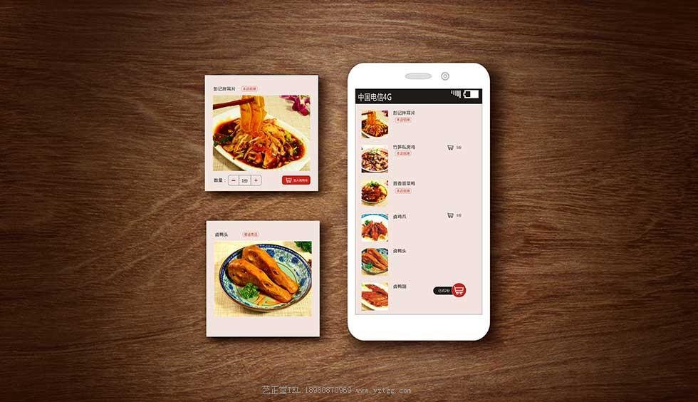 快销食品品牌包装策划设计